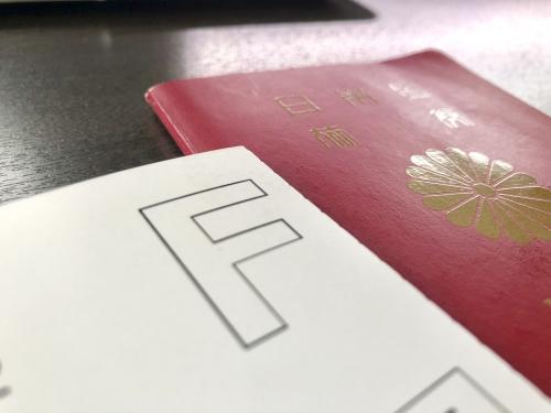 成田空港のANAスイートラウンジ