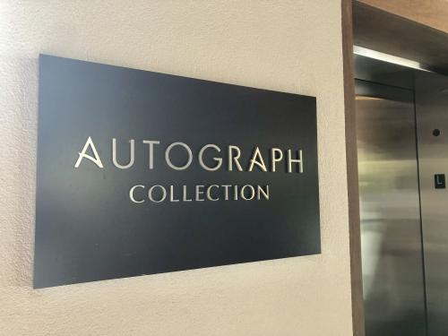 オートグラフコレクション