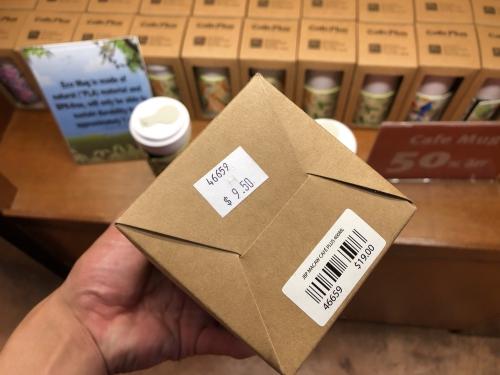 ナイトサファリシンガポールのお土産ショップ