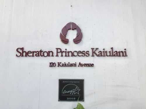 シェラトン プリンセス カイウラニ(Sheraton Princess Kaiulani)
