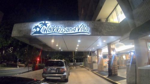 ワイキキサンドヴィラホテル