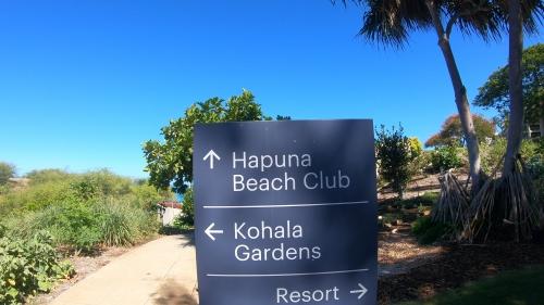 ウェスティン ハプナビーチリゾート(The Westin Hapuna Beach Resort)ラウンジ