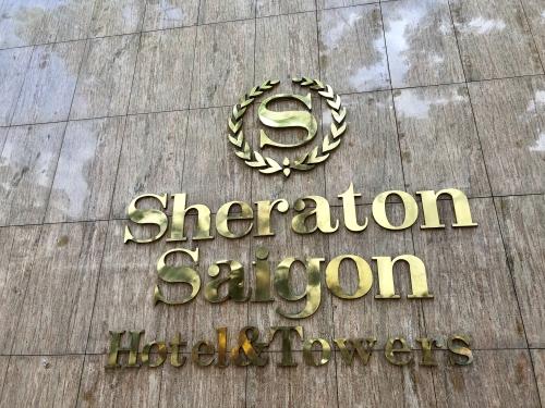 シェラトンサイゴンホテルホーチミン