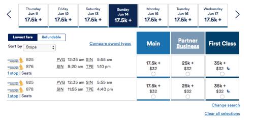 アラスカ航空マイルでシンガポール特典航空券