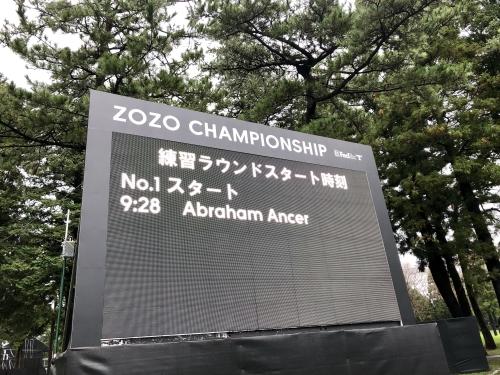 ゾゾチャンピオンシップ練習日