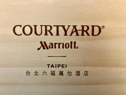 コートヤード台北(Courtyard Taipei)