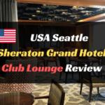 シェラトングランドシアトルのクラブラウンジブログ