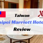 台北マリオットホテル宿泊記ブログ