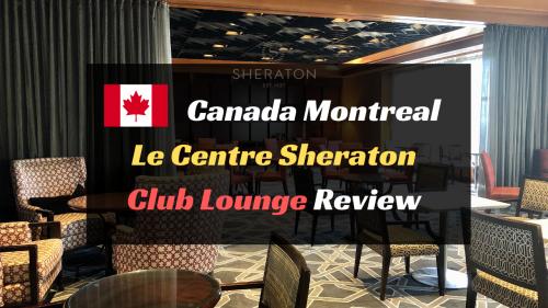 シェラトンモントリオールのラウンジブログ