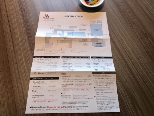 琵琶湖マリオットホテル(Lake Biwa Marriott Hotel