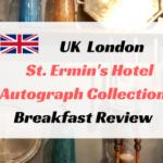 セントアーミンズホテルの朝食