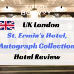 セントアーミンズホテル宿泊記ブログ