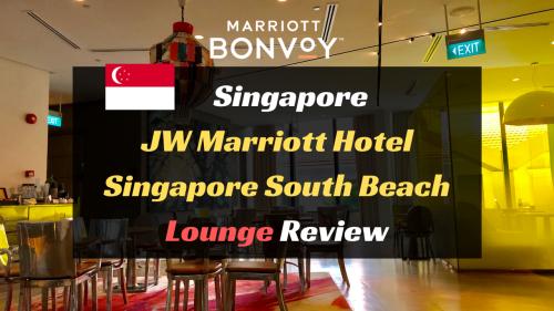 JWマリオットホテルシンガポールのラウンジブログ