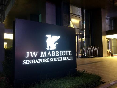 JWマリオットホテルシンガポール サウスビーチ
