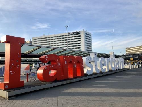 シェラトンアムステルダムエアポートホテルのラウンジ
