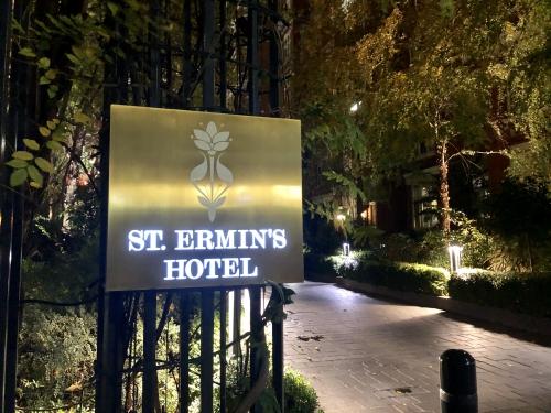 セントアーミンズホテル オートグラフコレクション