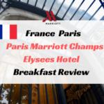 パリ マリオット シャンゼリゼホテルの朝食ブッフェブログレビュー
