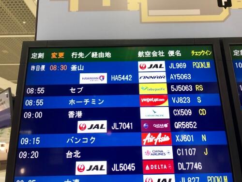 キャセイパシフィック航空成田発ビジネスクラス