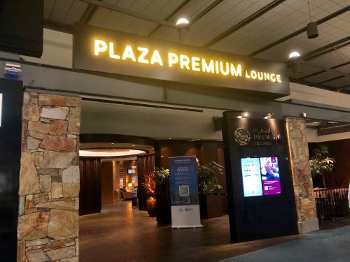 Plaza Premium Lounge(プラザプレミアムラウンジ)