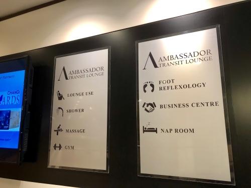 AMBASSADOR TRANSIT LOUNGE(アンバサダートランジットラウンジ)