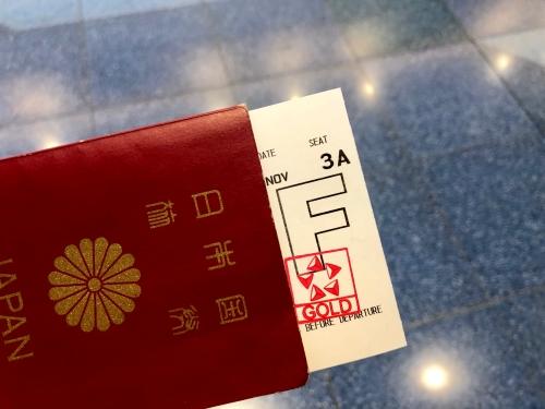 タイ国際航空ファーストクラス