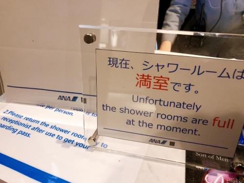 羽田空港第3ターミナルのANAスイートラウンジ