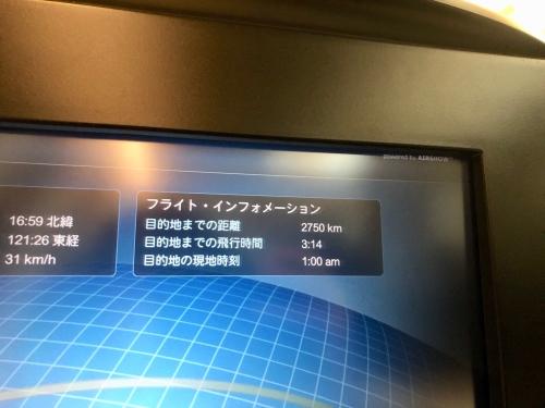 JALビジネスクラスマニラー羽田