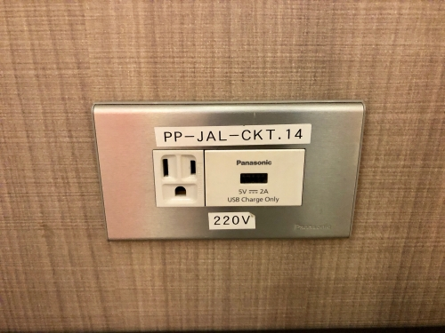 マニラ空港のJALサクララウンジ