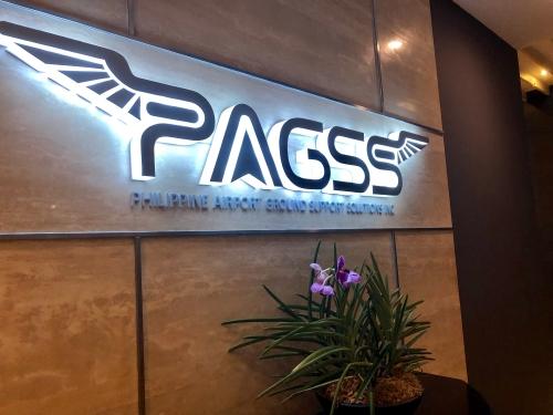 マニラ空港のPAGSSラウンジ