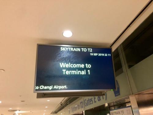 シンガポール第二ターミナルのSATSプレミアラウンジ