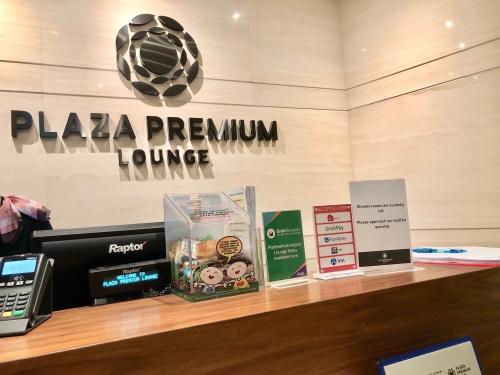 シンガポール空港プラザプレミアムラウンジ