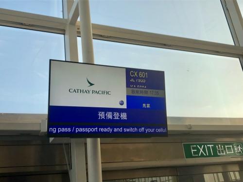 キャセイパシフィック航空香港ーモルディブ搭乗記