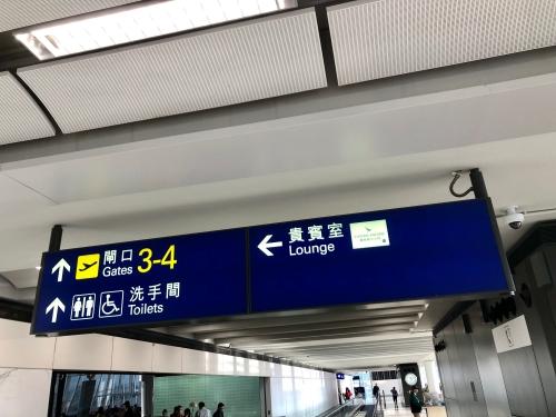 香港空港のキャセイパシフィック航空ラウンジTHE WING