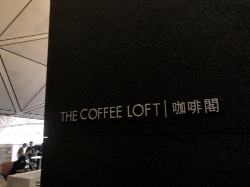 香港空港のラウンジTHE WING