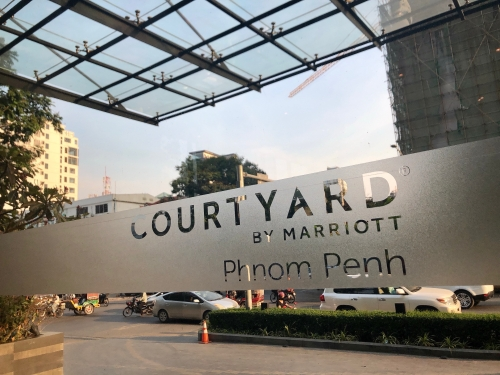 コートヤードプノンペン(Courtyard by Marriott Phnom Penh)