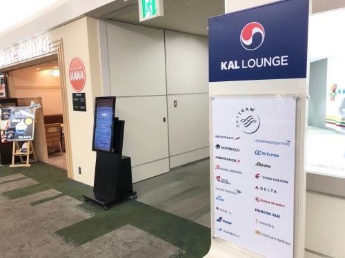 福岡空港の大韓航空KALラウンジ