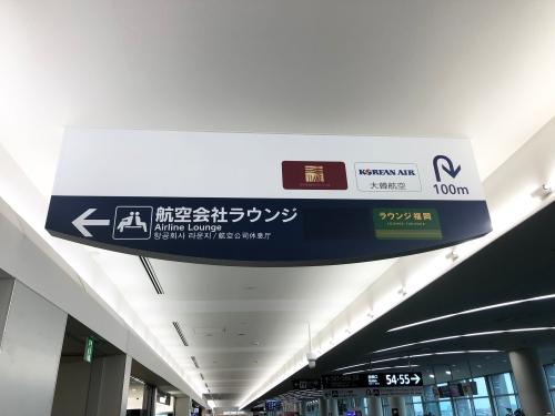 ラウンジ福岡