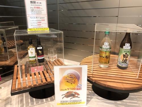 福岡空港のラウンジTIMEインターナショナル