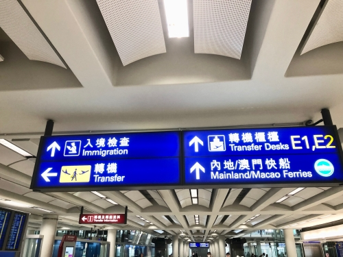 香港乗り継ぎ