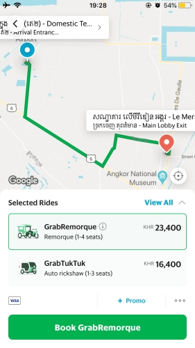 ルメリディアンアンコール(Le Meridien Angkor)