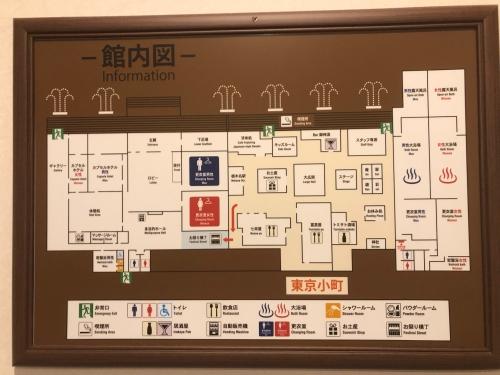 ラディソン成田(Radisson Narita)