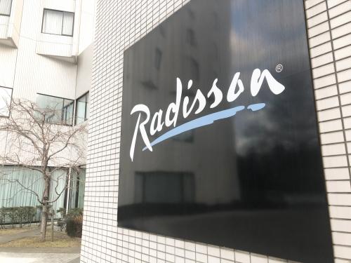 ラディソン成田