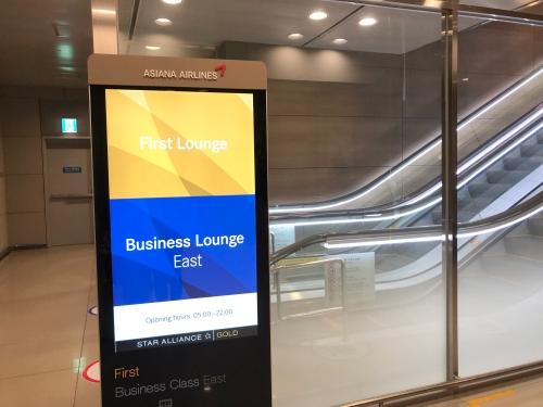 ソウル仁川空港のアシアナ航空ラウンジ