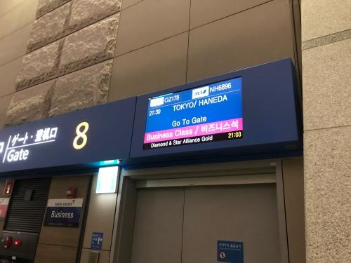 ソウル仁川空港アシアナ航空ビジネスクラス搭乗記