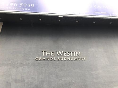 ウェスティン グランデ スクンビット