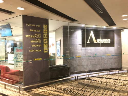 シンガポール空港のアンバサダートランジットラウンジ