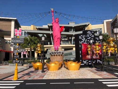 台湾のグロリアアウトレット