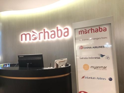Marhaba Lounge(マルハバラウンジ)
