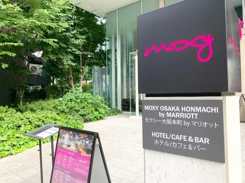 モクシー大阪本町の朝食
