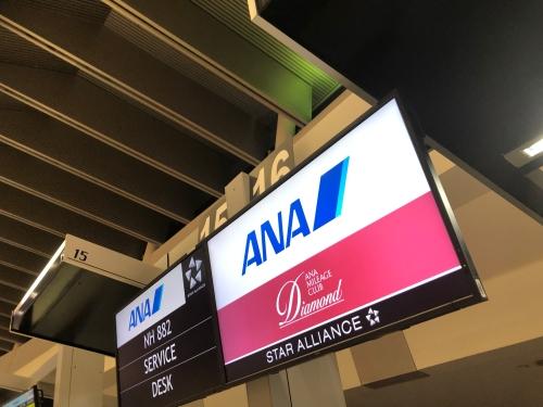 パース空港ANA